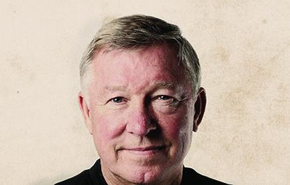 El Machester United de Alex Ferguson