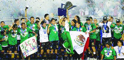 Listos Los grupoa para copa oro 2013