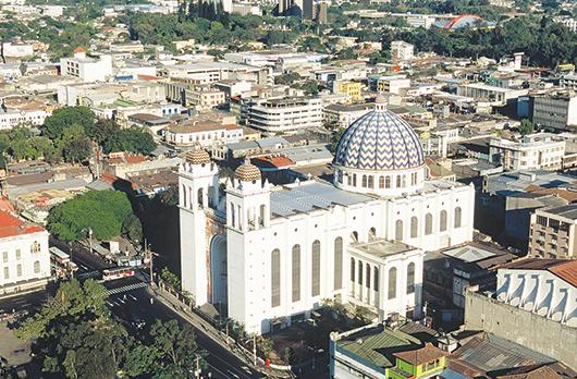 El Salvador sin salvadoreños