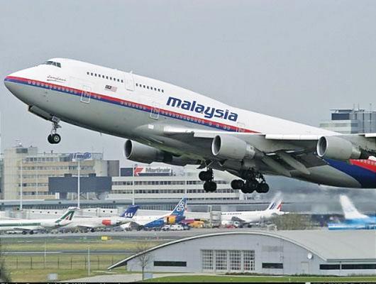 Hallan más de 100 objetos que podrían ser del avión