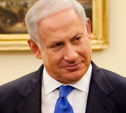 Israel boicotea acuerdo nuclear de E.U. con Irán