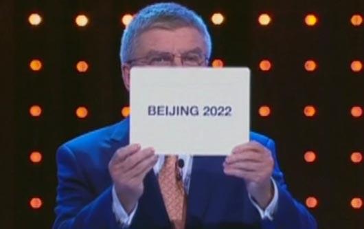 Beijing, China sera el anfitrión de los Juegos Olímpicos para el año 2022