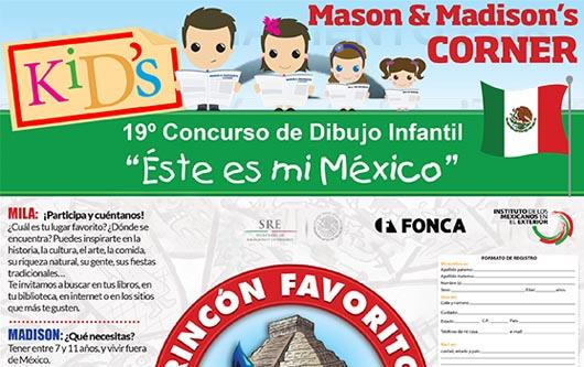 19o Concurso de Dibujo Infantil