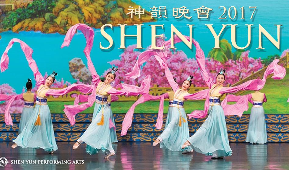 """""""Shen Yun"""" La Danza de los seres divinos en Costa Mesa CA."""