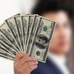 Los problemas de dinero no deberían de ser problemas